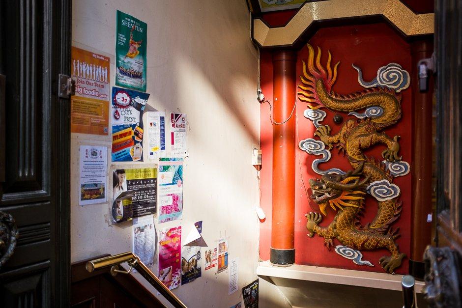 Restaurant Sign, Chinatown, Manchester