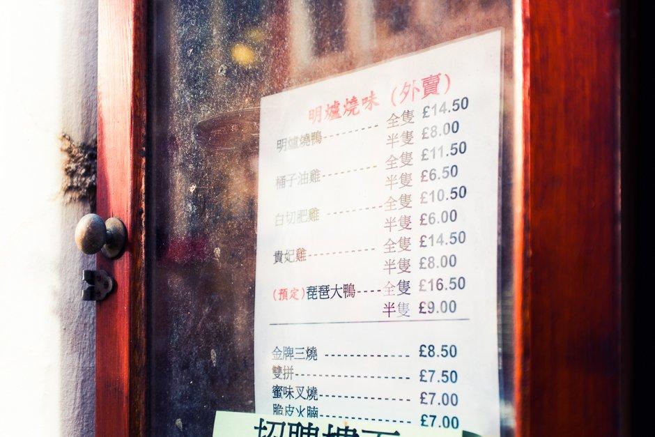 Restaurant Menu, Chinatown, Manchester