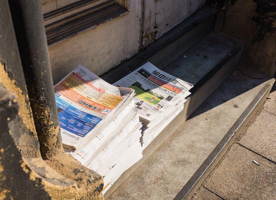 Chinese language newspapers, Chinatown, Manchester